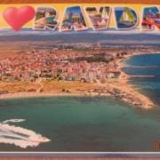 Pohľadnica od AM Iwa