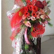 Valentín 2