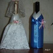 synovcovi na svadbu