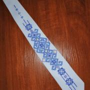 Vysivana kravata