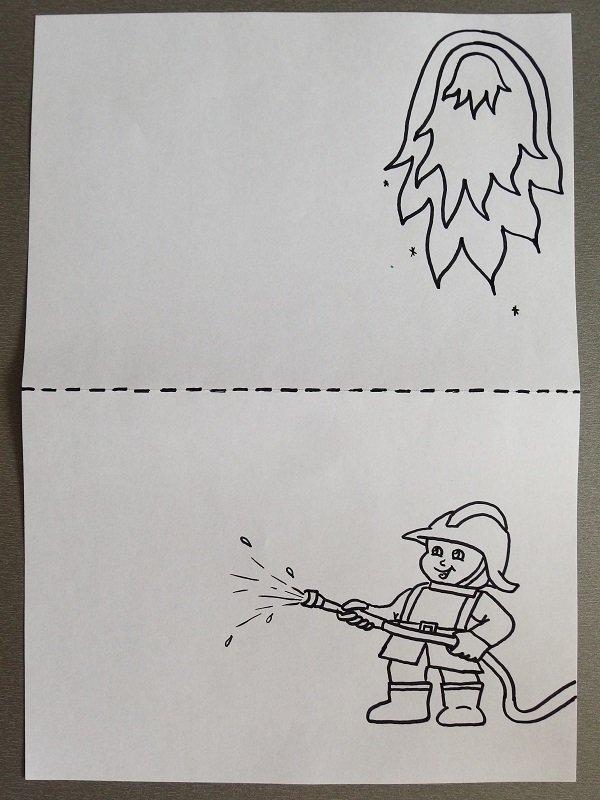 Papierová ilúzia  1